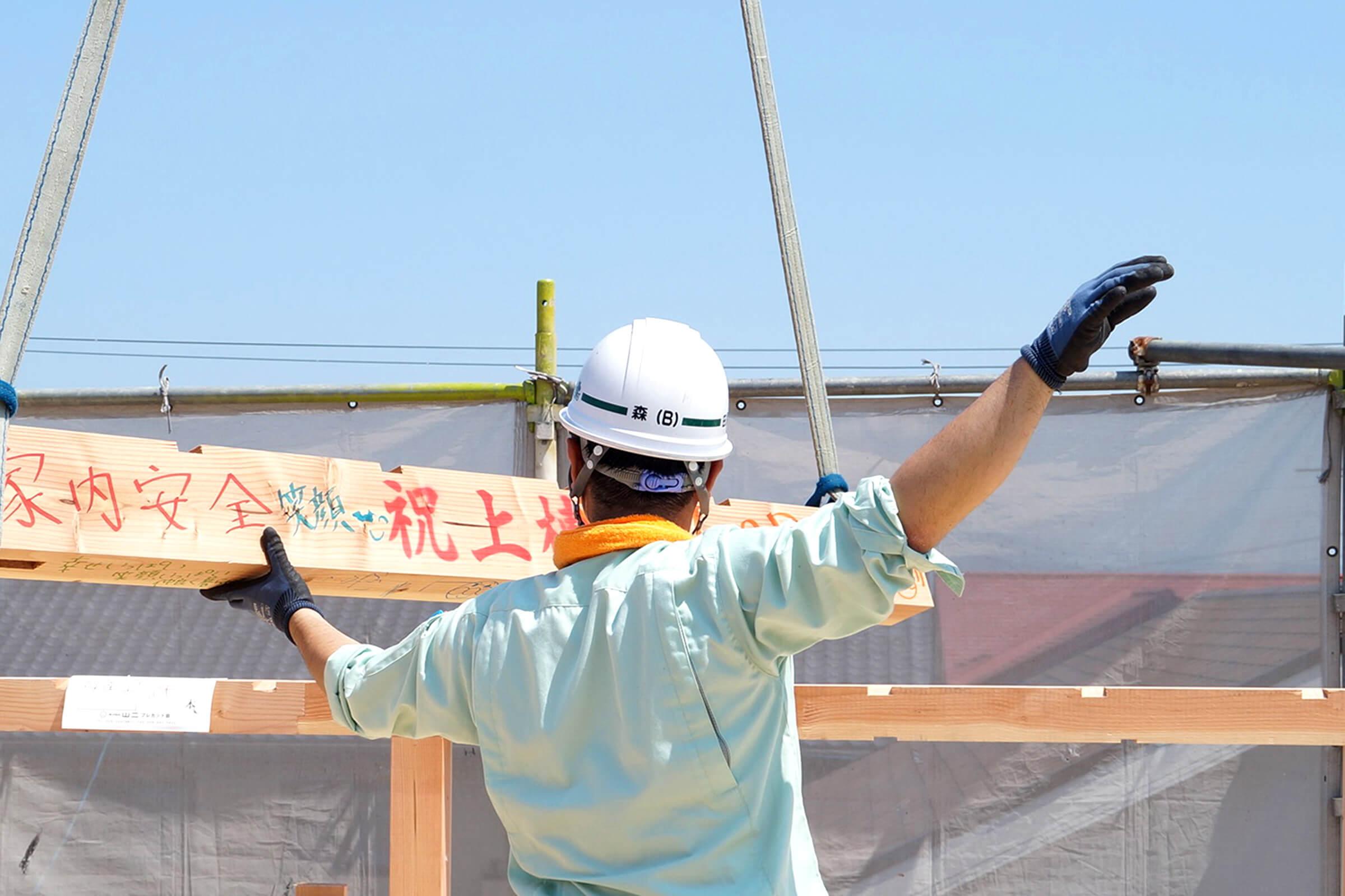長野市でマイホームを建てるなら「自分の家が一番!」と思っていただけるようなお家を。