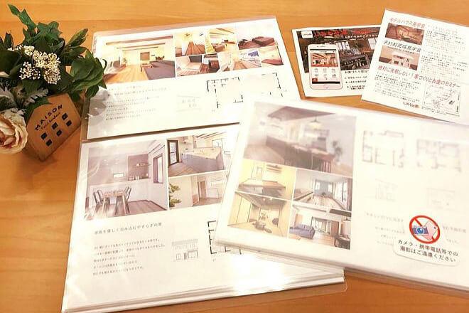 Shiawaseya-【施工事例フェア】3/20(祝・金)は『施工事例フェア』を開催します!!