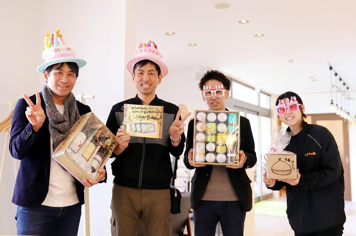 Shiawaseya-4月生まれ、誕生日祝い!!