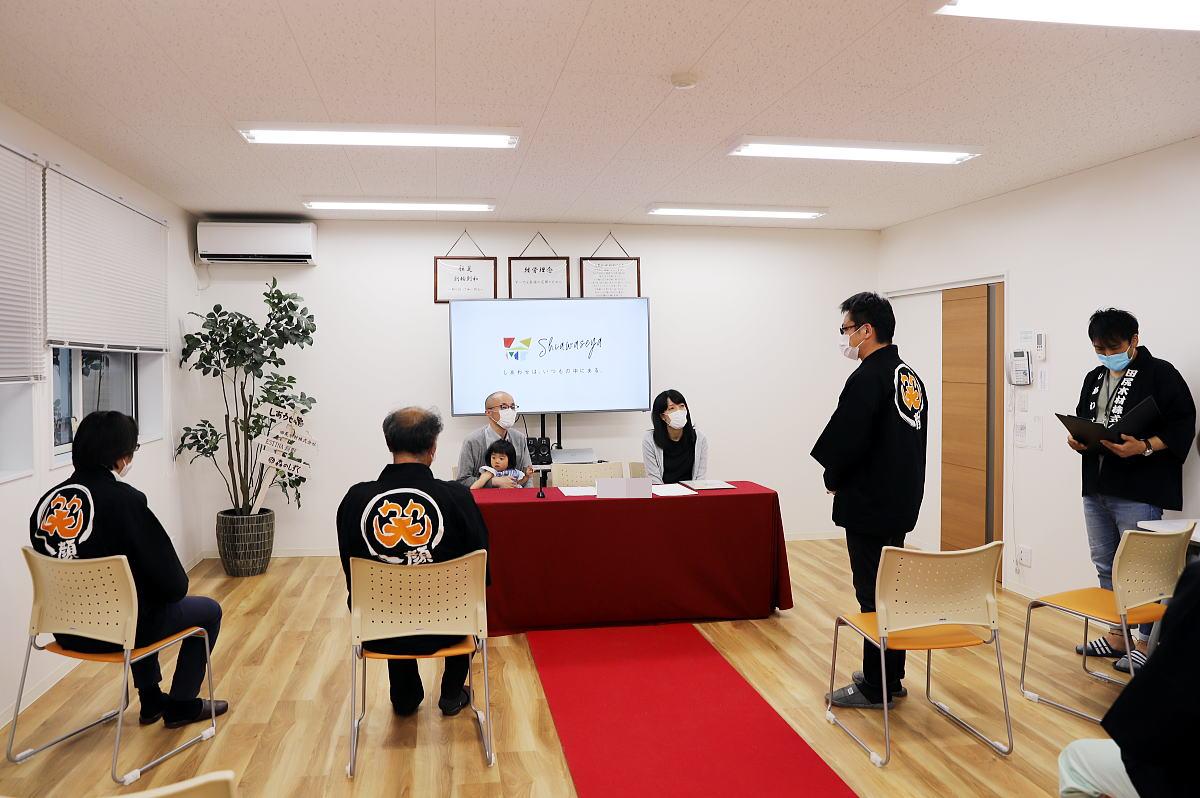 Shiawaseya-5月度の着工式を開催しました!!