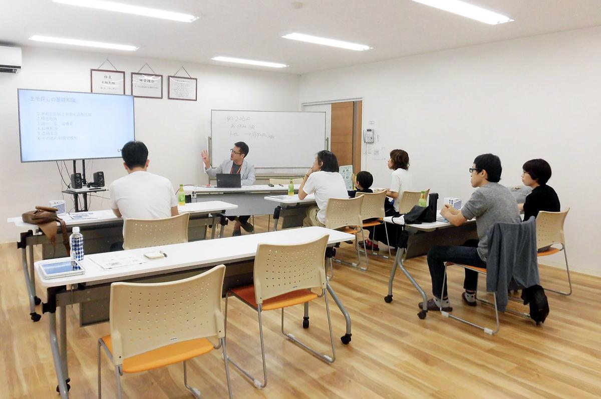 Shiawaseya-【セミナー】8/1(土)は、『初めての土地探しセミナー』・『初めての家づくりセミナー』を開催します!