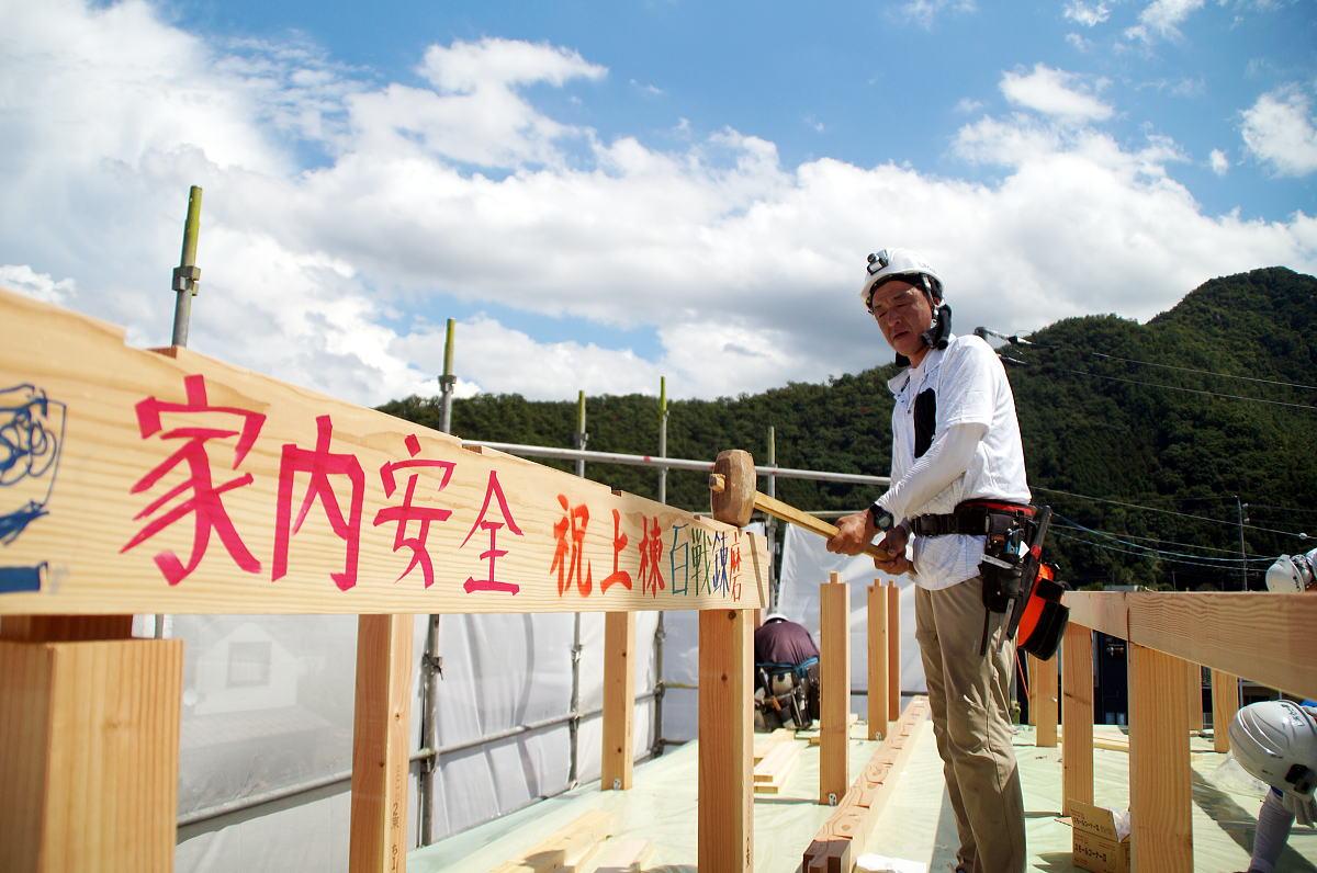 Shiawaseya-長野市のH様邸、上棟しました!!