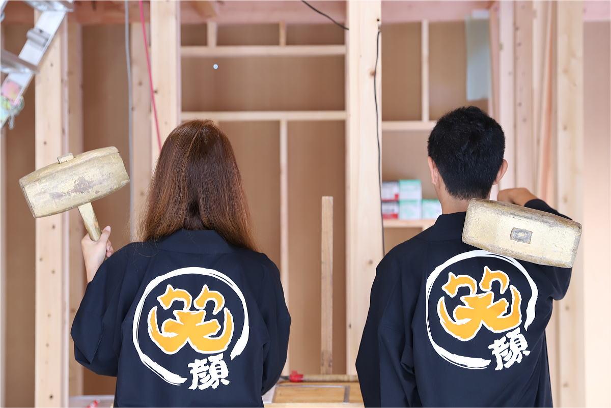 Shiawaseya-長野市のS様邸、上棟式です!!