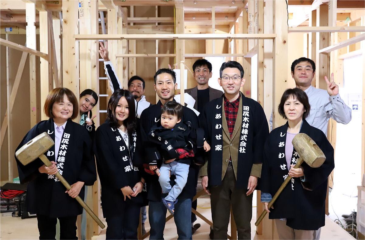 Shiawaseya-須坂市のT様邸、上棟式です!!