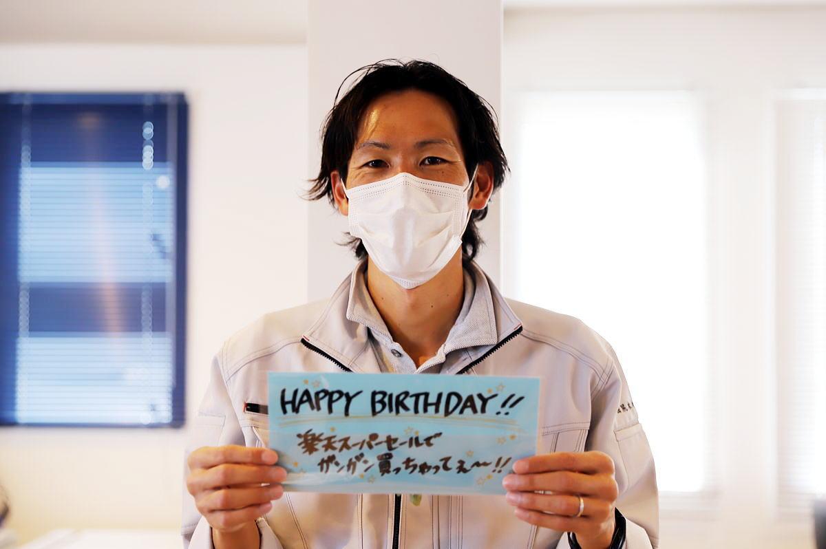 Shiawaseya-11月生まれ、誕生日祝い!!