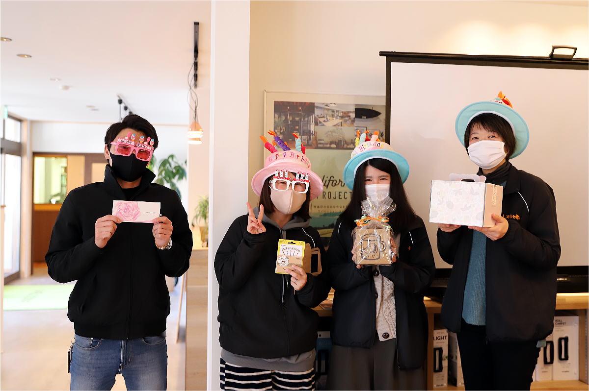 Shiawaseya-1月生まれ、誕生日祝い!!