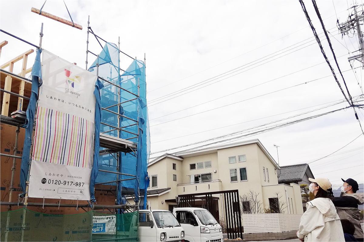 Shiawaseya-長野市のS様邸、上棟しました!!