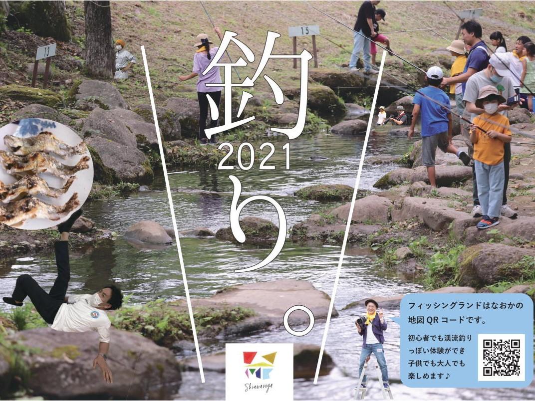 Shiawaseya-釣り  本塩ブログ