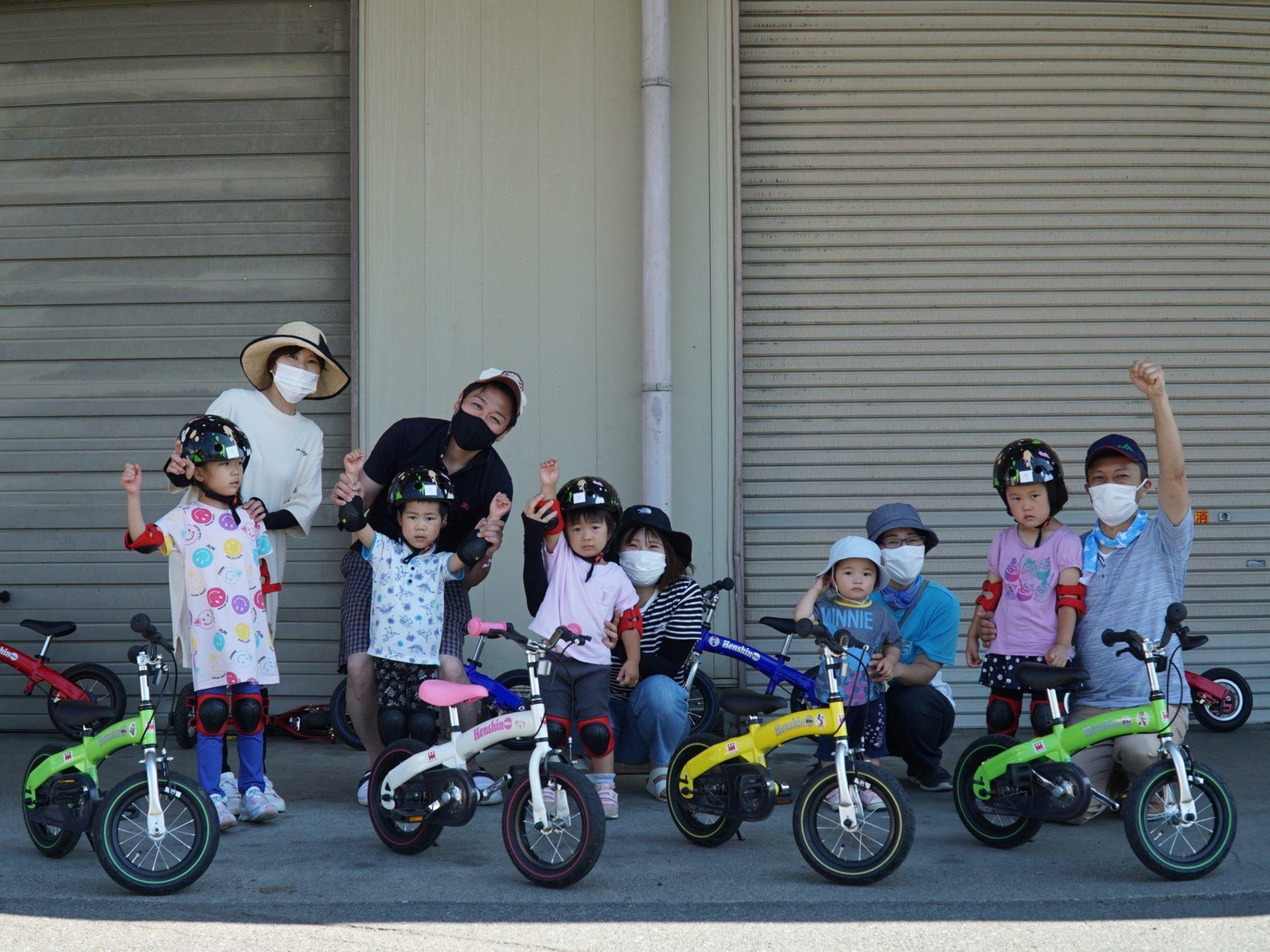 Shiawaseya-自転車教室  本塩ブログ