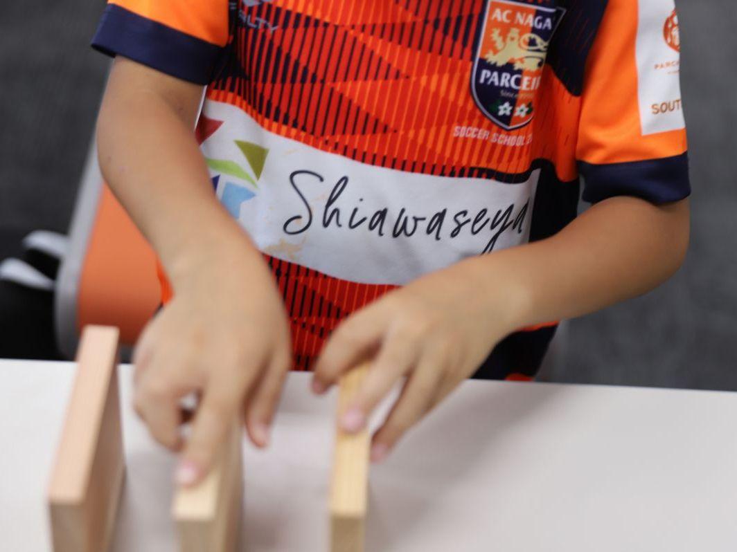 Shiawaseya-初めてのカナヅチ