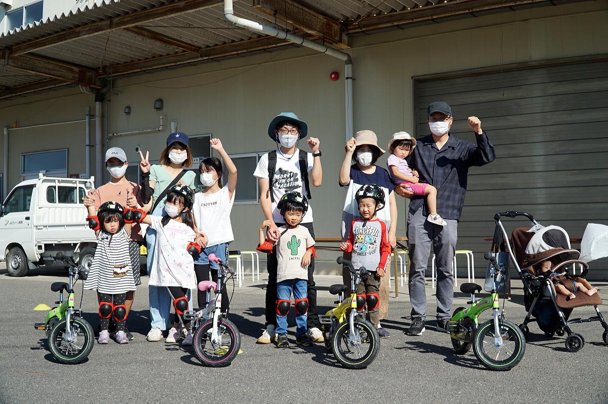 Shiawaseya-『親子で楽しく!自転車教室!!』を開催しました!!