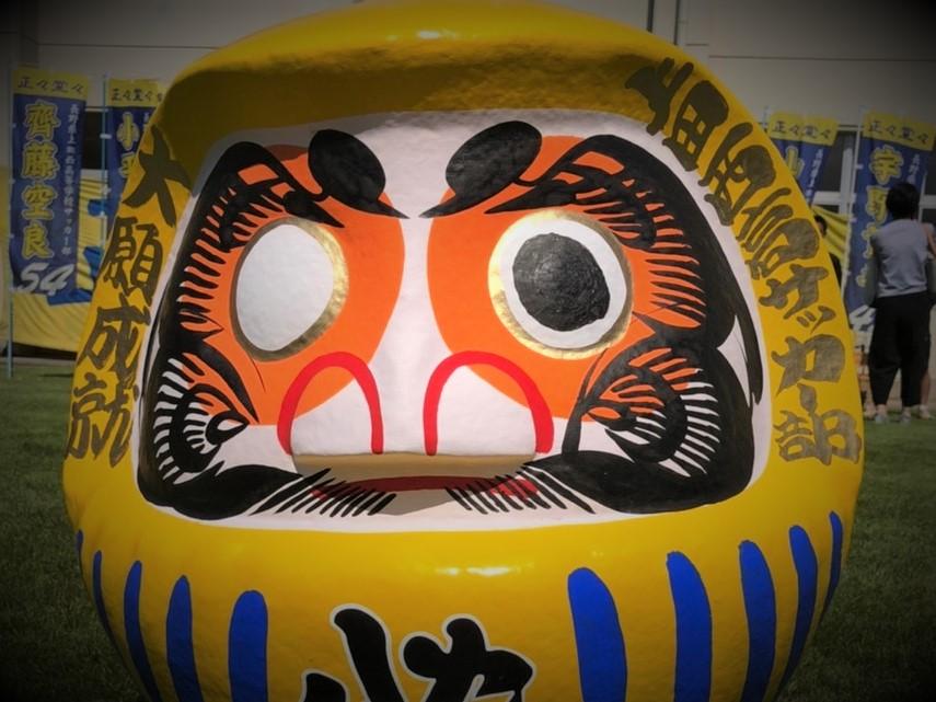 Shiawaseya-210923 今年こそは!