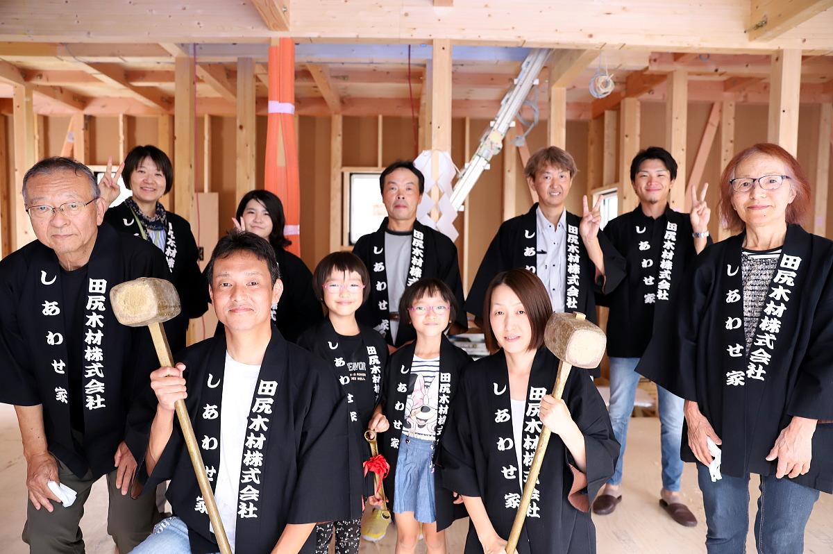 Shiawaseya-長野市のK様邸、上棟式を執り行いました!!
